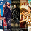 Top 7 Worst Bollywood Movie of 2017